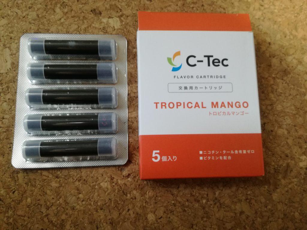 C-Tec7